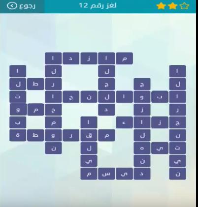 حل لغز معلومات عامة لغز رقم 12 من لعبة وصلة للمجموعة الثانية صقور