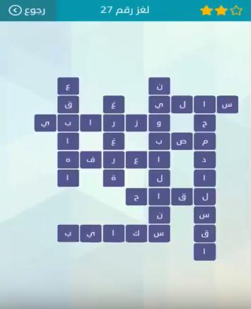 اجابة لغز على الشاشة من لعبة وصلة المجموعة الثالثة لغز رقم 27 صقور