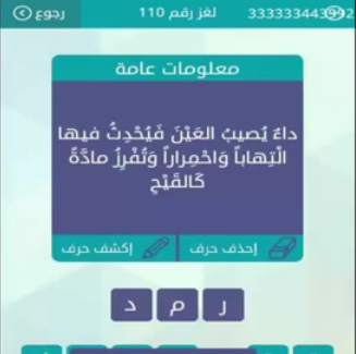 �� ���� ���� �� �������� ������� ��� ��� ��� 109 do.php?img=3898