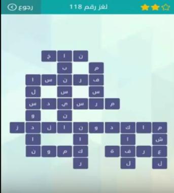 حل سؤال ماهى اكبر دولة عربية مساحة لغز رقم 118 من لعبة وصلة