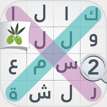 جواب هى اسم مهاجم ريال مدريد من اصول عربية مكونة من 6 حروف من لعبة كلمة السر 2 do.php?img=4063