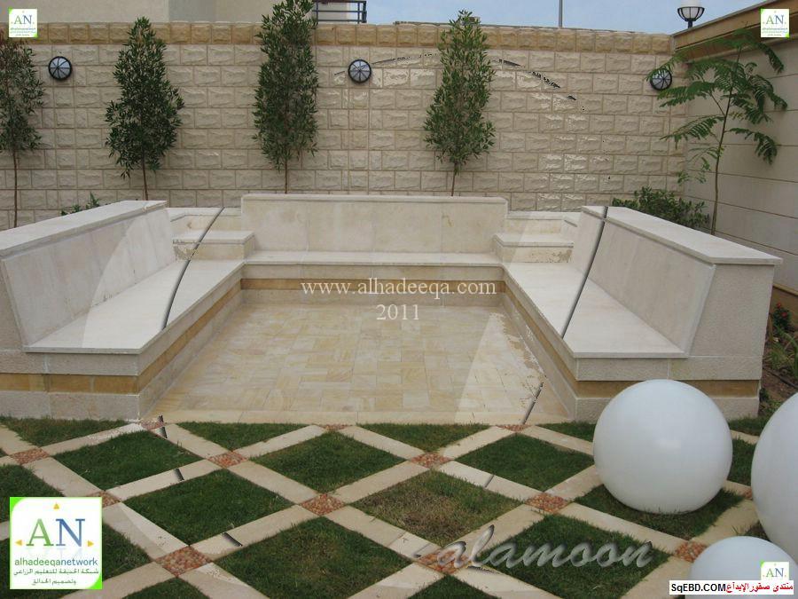 ارضيات حدائق منزلية, احواض زرع خارجيه, ارضيات خارجية, do.php?img=7560