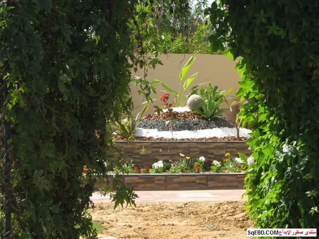 جلسات خارجية للحدائق, احواض زراعه و ديكورات حجرية لحديقة منزلك, do.php?img=7612