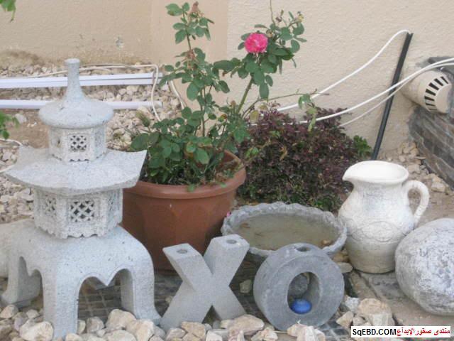 جلسات خارجية للحدائق, احواض زراعه و ديكورات حجرية لحديقة منزلك, do.php?img=7619