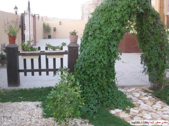 جلسات خارجية للحدائق, احواض زراعه و ديكورات حجرية لحديقة منزلك, do.php?img=7620
