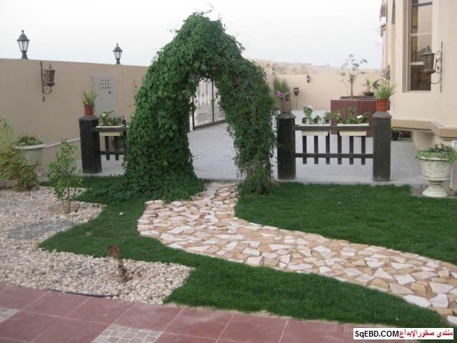 جلسات خارجية للحدائق, احواض زراعه و ديكورات حجرية لحديقة منزلك, do.php?img=7621