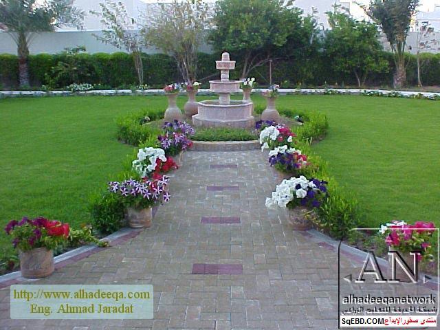 تصميم حدائق عامة, ابسط تصميم ديكورات نافورات لحدائق في العالم do.php?img=7637
