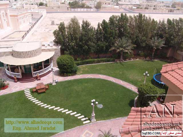تصميم حدائق عامة, ابسط تصميم ديكورات نافورات لحدائق في العالم do.php?img=7642