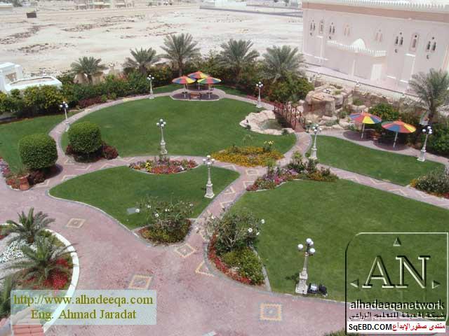 تصميم حدائق عامة, ابسط تصميم ديكورات نافورات لحدائق في العالم do.php?img=7643