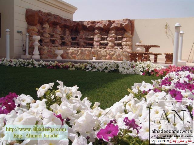 تصميم حدائق عامة, ابسط تصميم ديكورات نافورات لحدائق في العالم do.php?img=7649