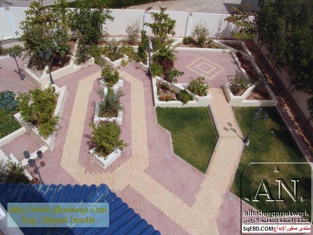 تصميم حدائق عامة, ابسط تصميم ديكورات نافورات لحدائق في العالم do.php?img=7653