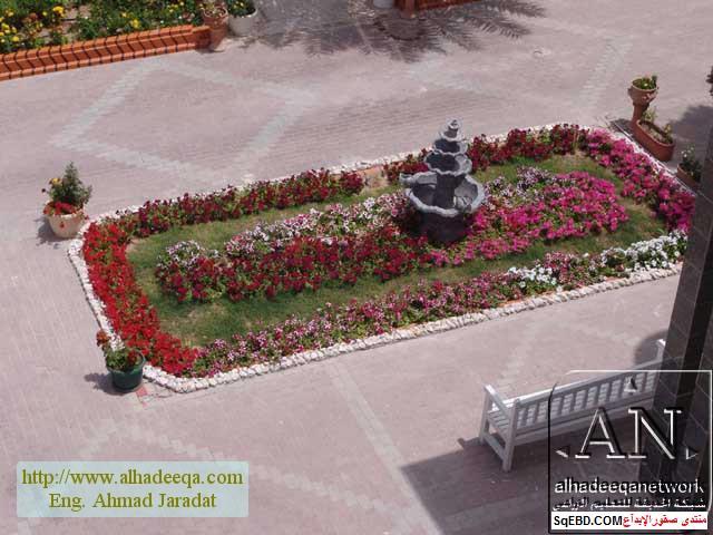 تصميم حدائق عامة, ابسط تصميم ديكورات نافورات لحدائق في العالم do.php?img=7654
