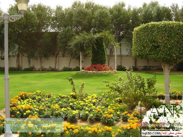 تصميم حدائق عامة, ابسط تصميم ديكورات نافورات لحدائق في العالم do.php?img=7662