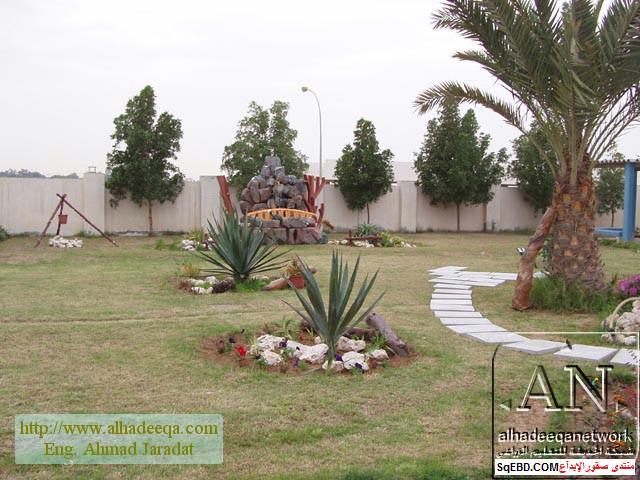 تصميم حدائق عامة, ابسط تصميم ديكورات نافورات لحدائق في العالم do.php?img=7666
