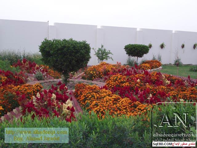 تصميم حدائق عامة, ابسط تصميم ديكورات نافورات لحدائق في العالم do.php?img=7667