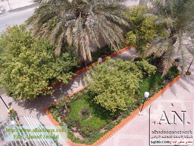 تصميم حدائق عامة, ابسط تصميم ديكورات نافورات لحدائق في العالم do.php?img=7670
