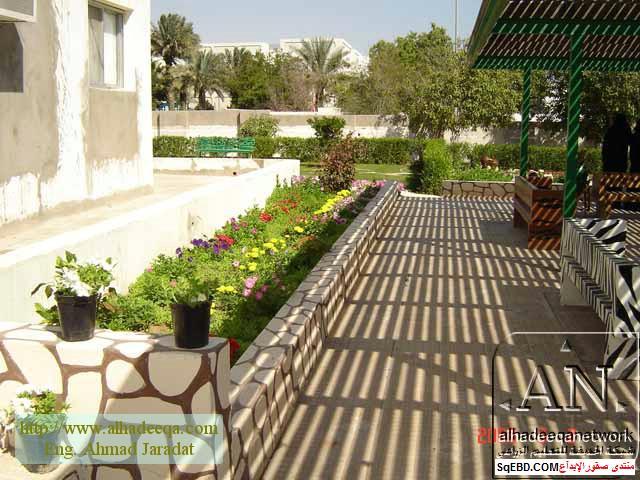 تصميم حدائق عامة, ابسط تصميم ديكورات نافورات لحدائق في العالم do.php?img=7673