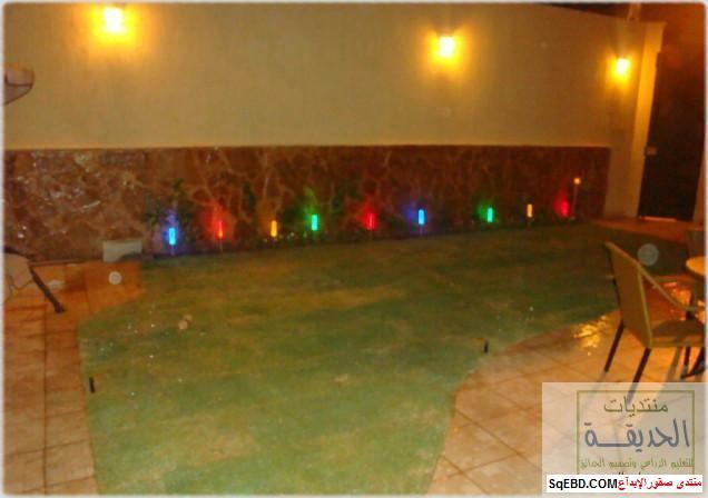 حدائق منزلية بسيطة , احواض زراعية منزلية , تبليط الحوش do.php?img=7812