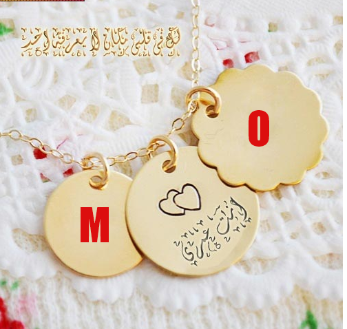 حرف M و O بصورة واحدة خلفيات روعة لحرف M وo ارقى بطاقات لحرف الام وحرف الاو صقور الإبدآع
