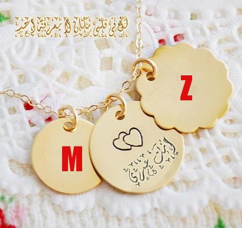 صور حرف M و Z مع بعض بطاقات متميزة لحرف M و Z رمزيات قلوب للفيس لحرف الام وحرف الزد صقور الإبدآع