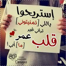 صور وبطقات اسم عمر رمزيات جميلة لاسم عمر خلفيات واغلفة فيس بوك