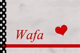 مجنون وفاء Wadii Wafa تويتر 9