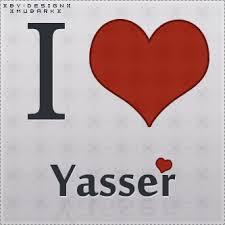 اسم ياسر بالانجليزي ياسر