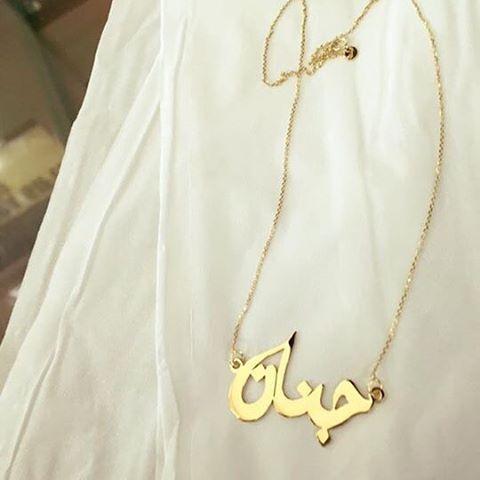 باسم حنان اسم حنان مزخرف بالذهب