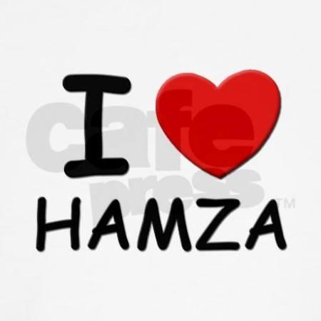 بالصور اسم حمزة مزخرف معنى صفات اسم حمزة وشعر وغلاف ورمزيات 2020