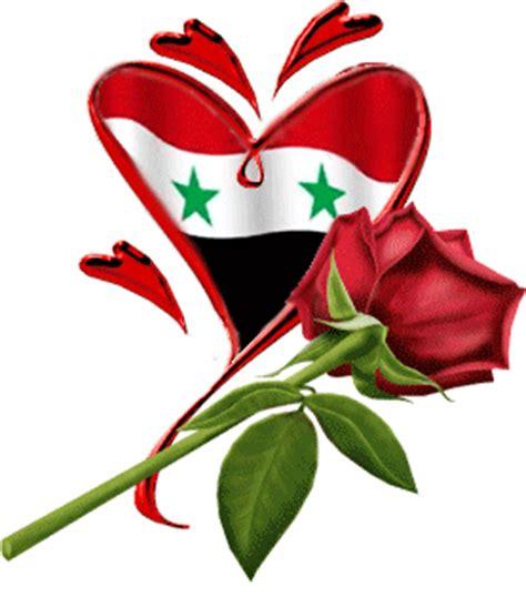 صور علم سوريا خلفيات ورمزيات سوريا صور متحركة لعلم سوريا 2020