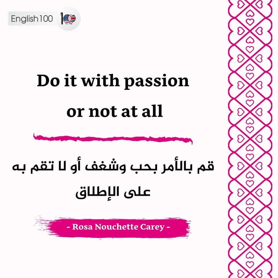 اقوال فرنسية مترجمة للعربية